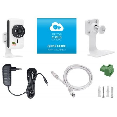 1.0MP IP kamera Cloud cubic IPC-1SP-IR EC 1.0