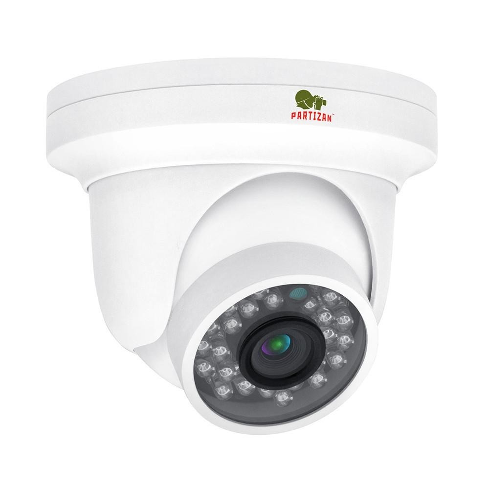 2.0MP IP kamera IPD-2SP-IR POE 2.2